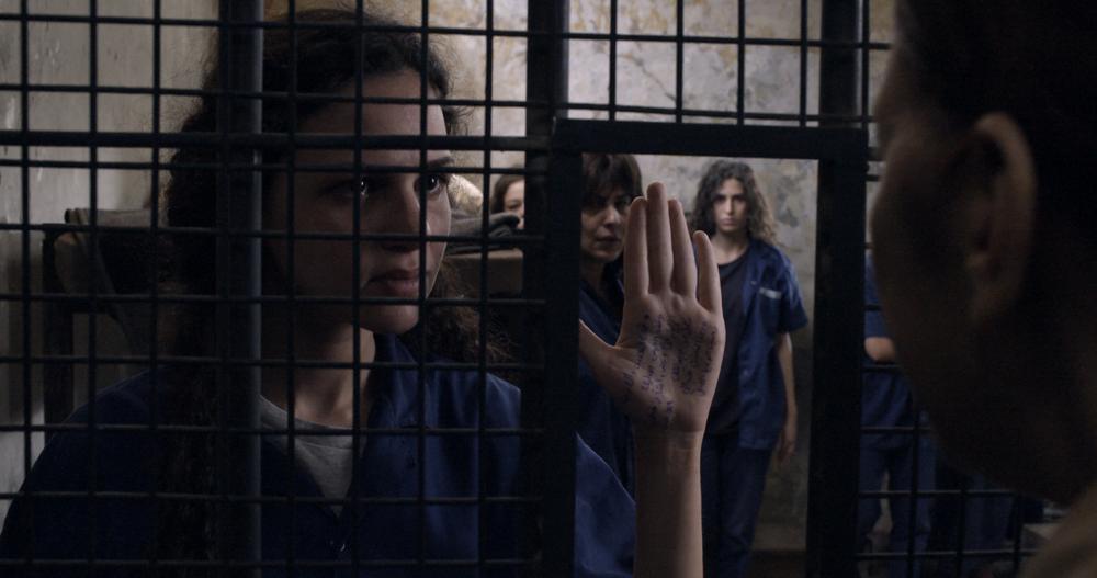 3000 ночей - Иордания   Официальное представление на Оскар в номинации Фильм на иностранном языке  Официальное представление на Золотой глобус в номинации Фильм на иностранном языке
