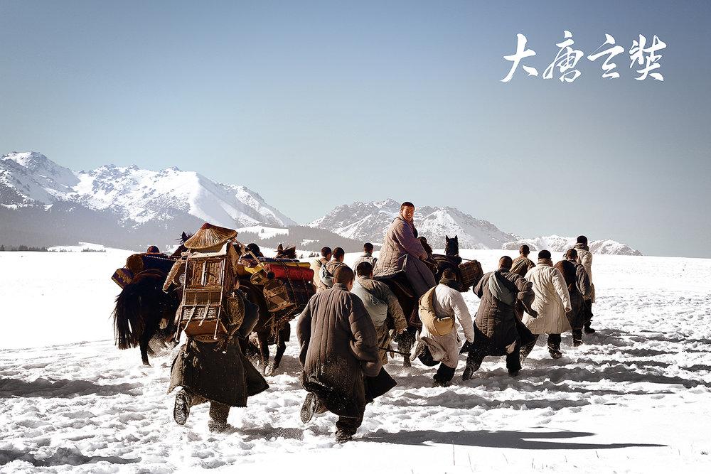 Сюань Цзан- Китай     Официальное представление на Оскар в номинации Фильм на иностранном языке  Официальное представление на Золотой глобус в номинации Фильм на иностранном языке