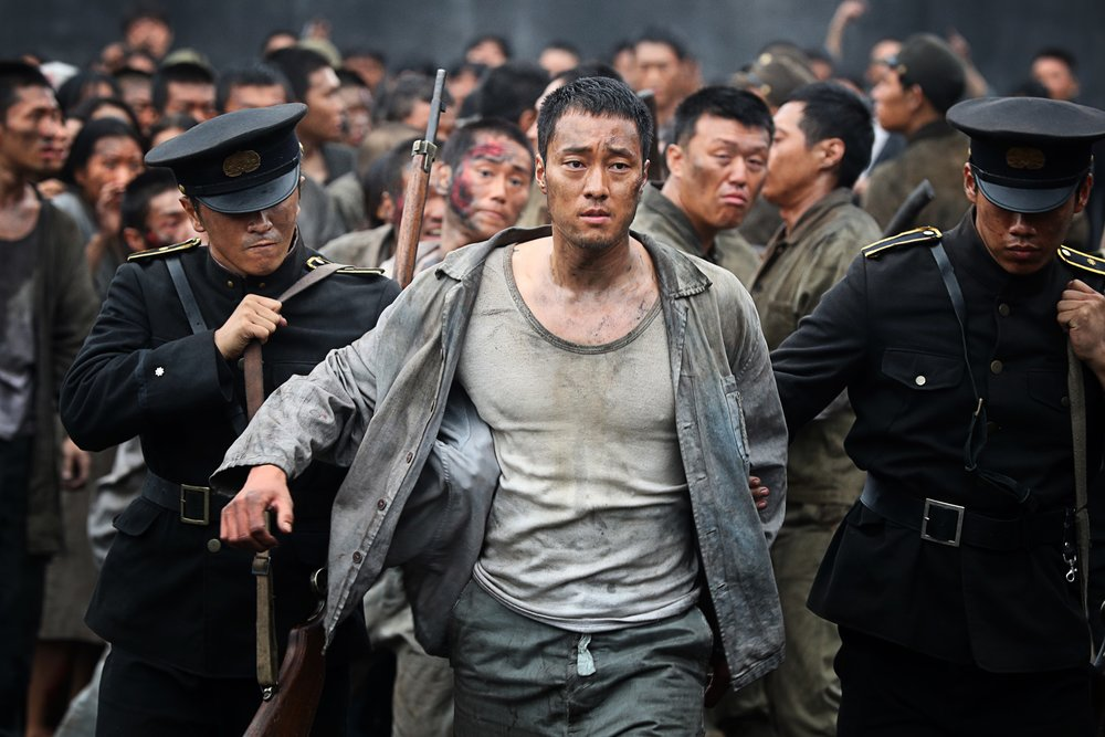 THE BATTLESHIP ISLAND - REPUBLIC OF KOREA   Special Presentation -  Korean Film Days