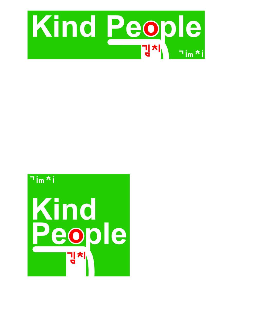 kindpeople_kimchi.jpeg