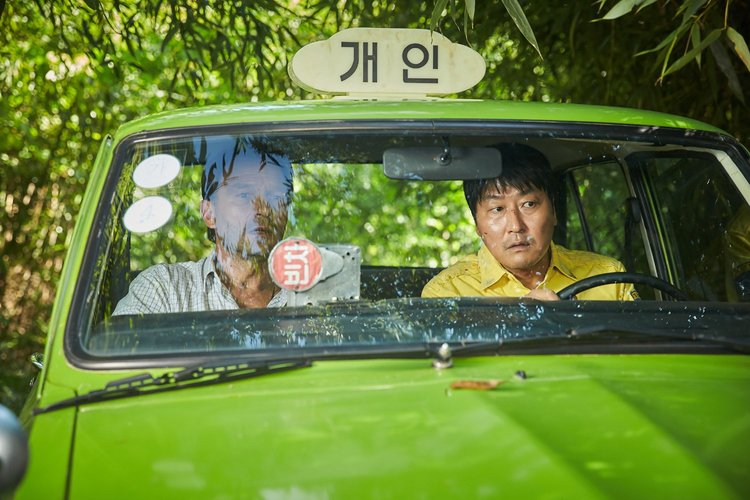 "KANG-HO SONG in ""TAXI DRIVER""     Dynamic, intricate and compelling performance"
