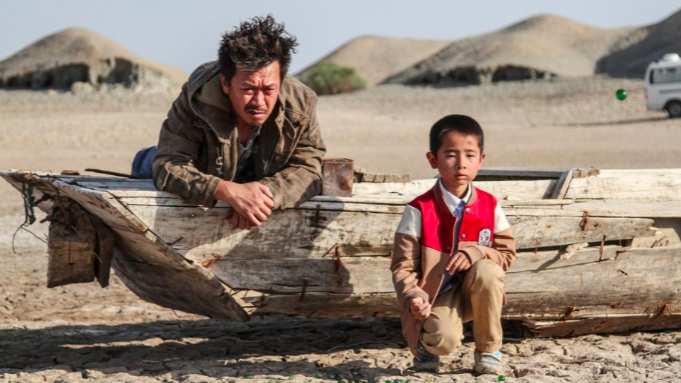 The Road Not Taken - China   Official Golden Globe Submission in the Foreign Language Category