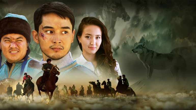Kokboru: Game of Tough   Special Presentation