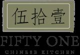 Fifty-One-Final-Logo-Darla-PNG-e1539432600906.png