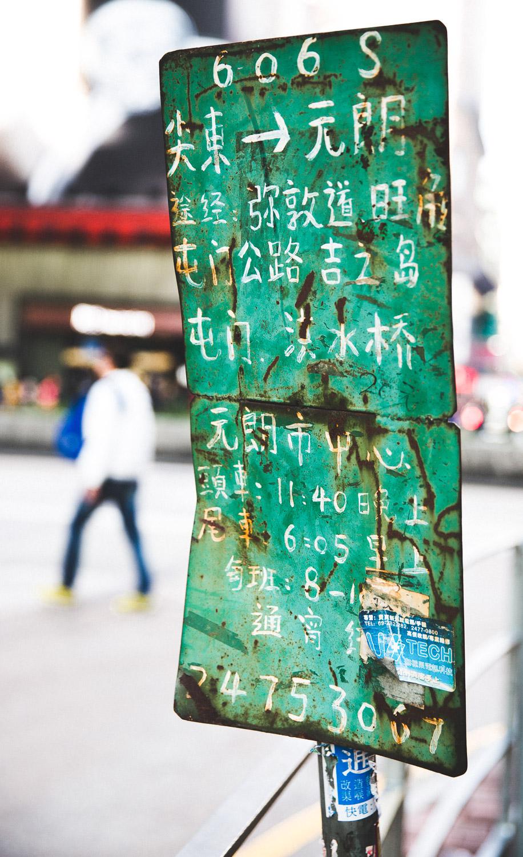 cp hong kong-7.jpg