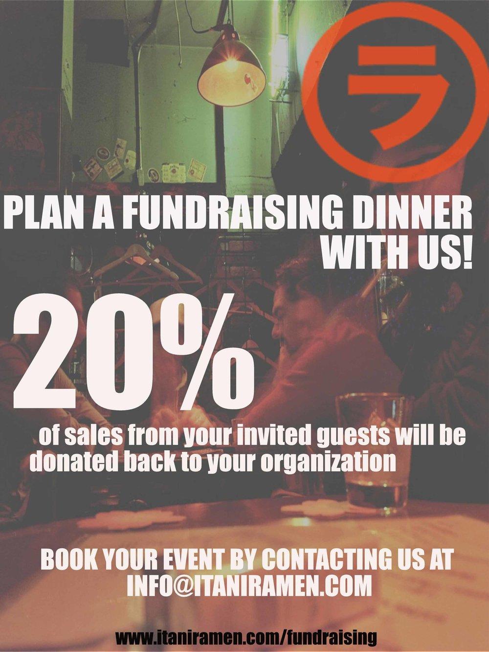 itani-ramen-fundraising-poster.jpg