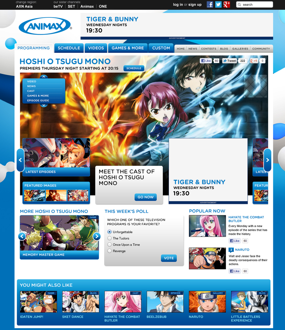 Animax-ShowPage-3.0.png