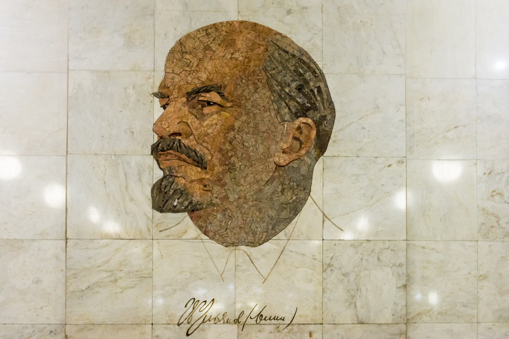 Lenin Mosaic in the Moscow Metro