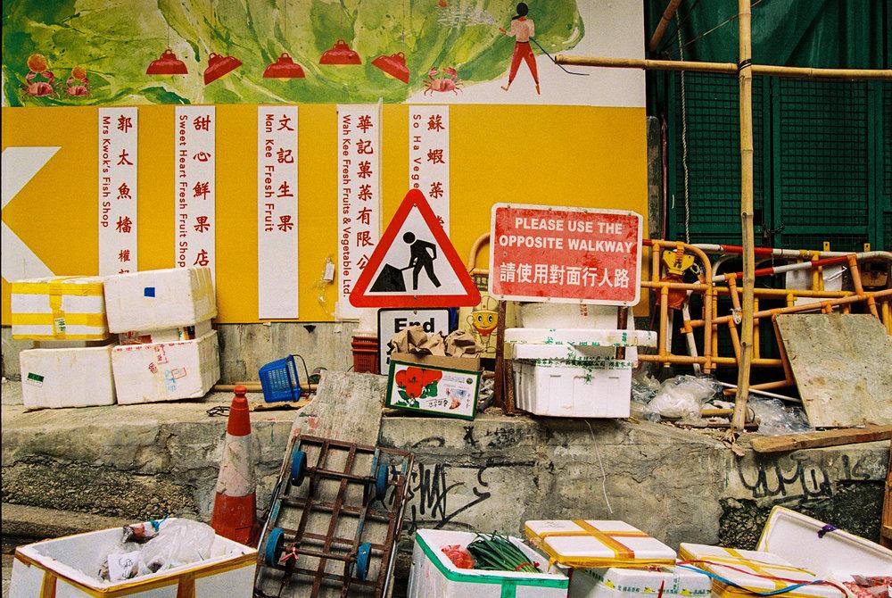 Hong Kong Alley, 2017