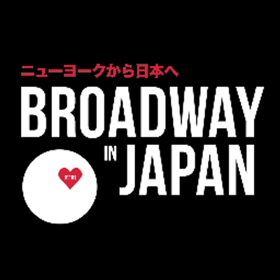 bway in japan.png