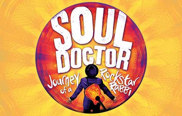 Soul-Doctor-Logo-2.jpg