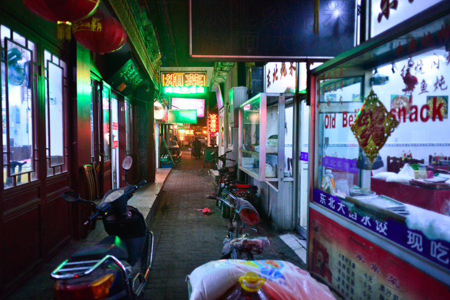 China (20) - Lost in Hutong in Beijing