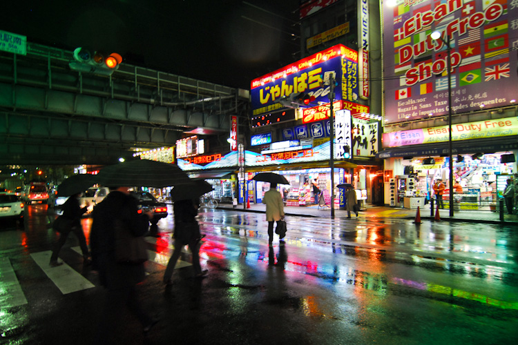 Japan (1) - Tokyo nights