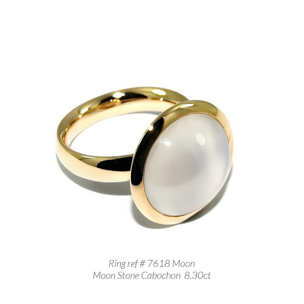 Regent Jewellery Ltd 18.JPG