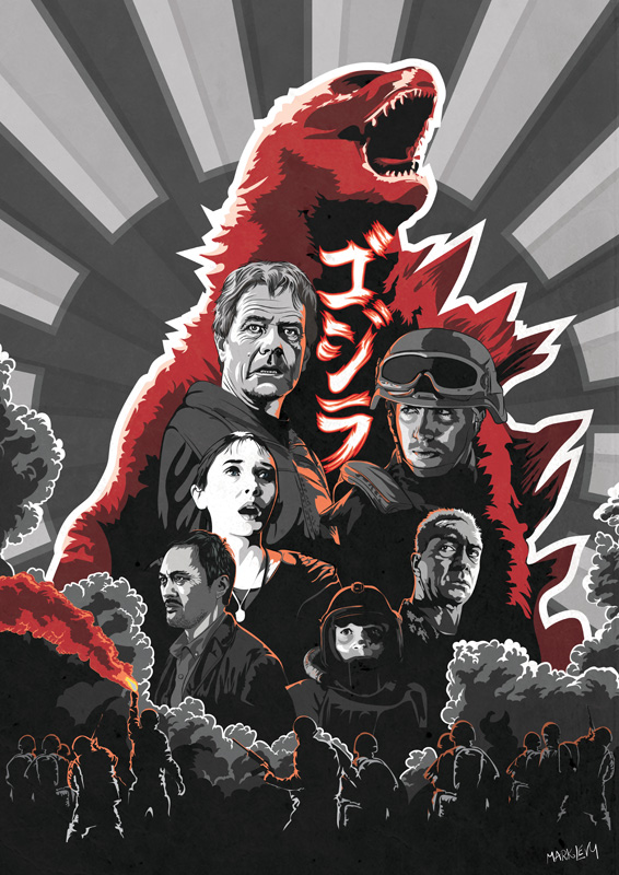He's Here To Restore Balance by Mark Levy (print inspired by Godzilla)