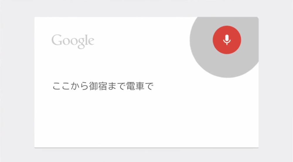 スクリーンショット 2015-01-25 20.04.16.png