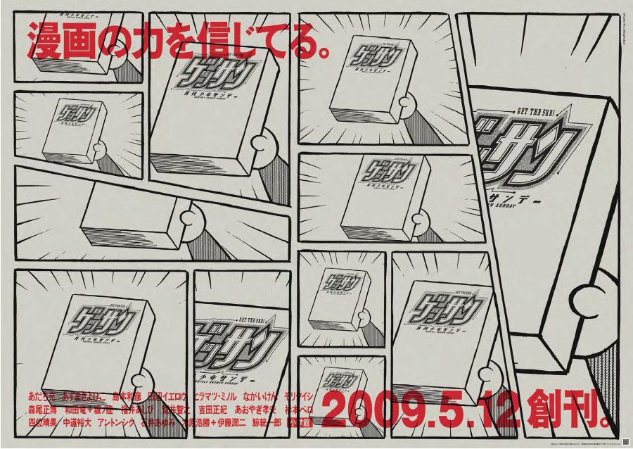 スクリーンショット 2015-09-01 20.42.05.png