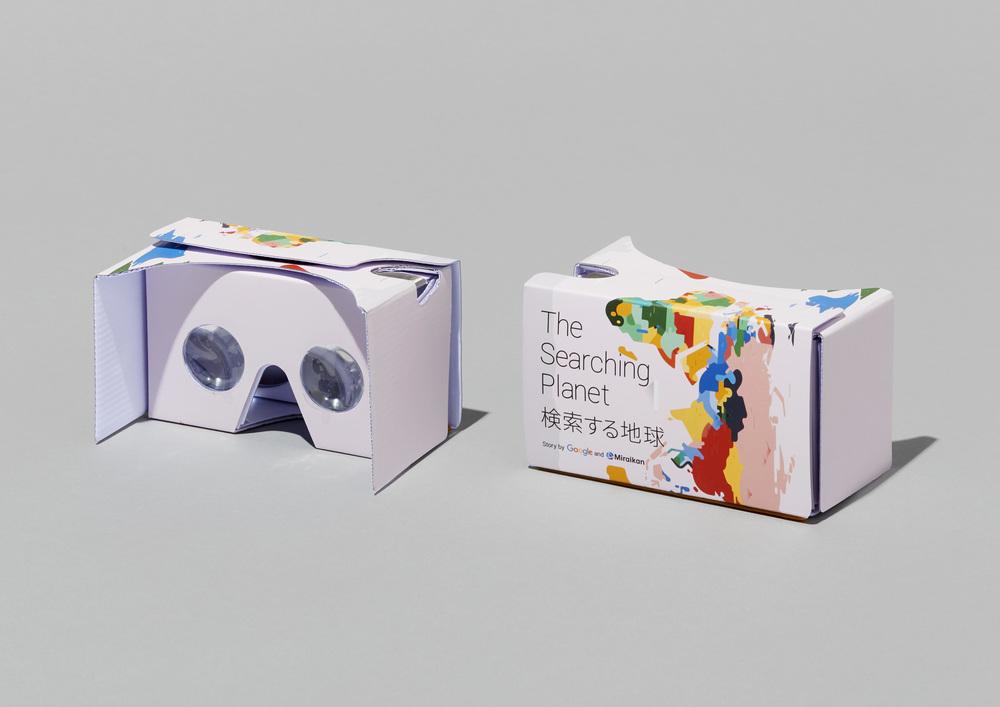 160801_Google_Innovation_04_Box2.jpg