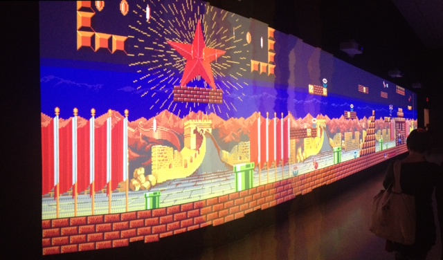 MOMA Nintendo.JPG