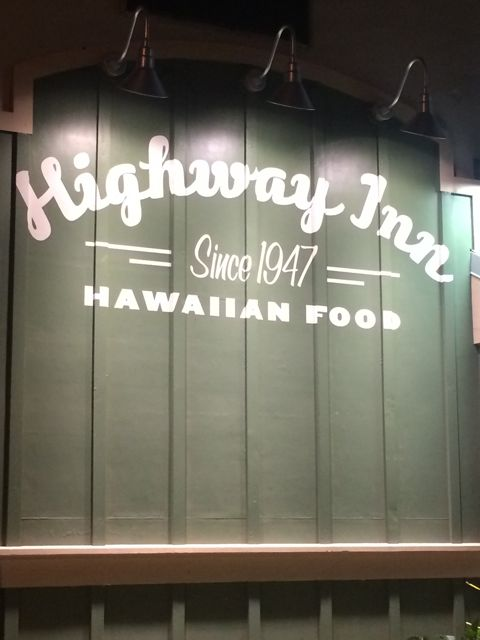 Highway Inn.jpg