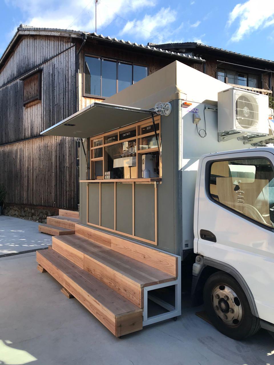 tea truck.jpg