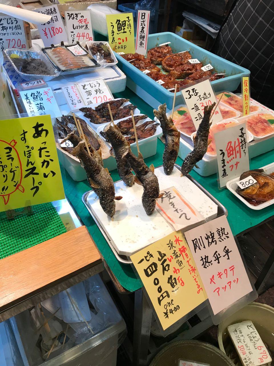 nishiki food.jpg