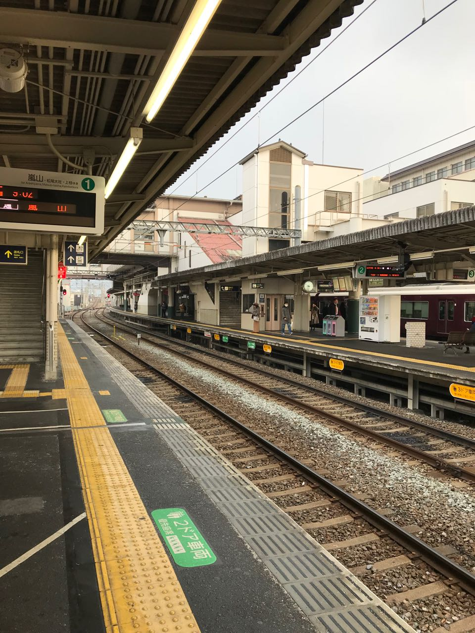 kyoto train platform.jpg