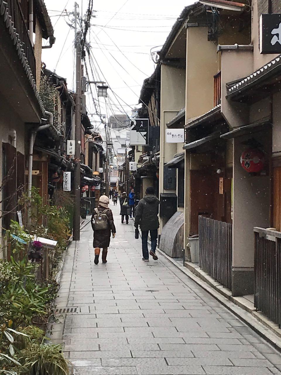 Gion side street.jpg