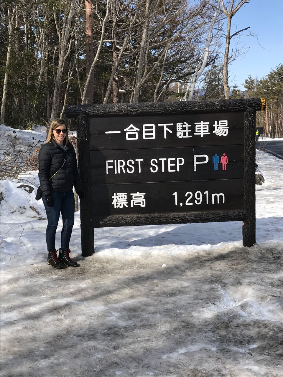Fuji first step.jpg