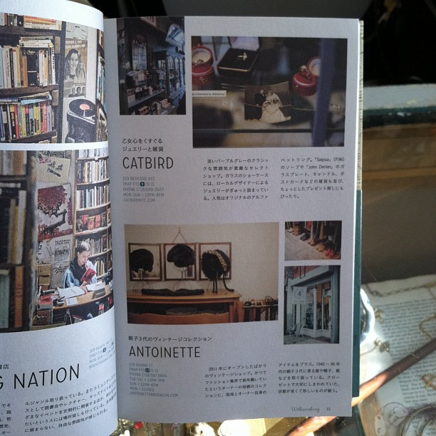 We're super duper happy to be in this Japanese travel book!  (Taken with  Instagram  at Antoinette)