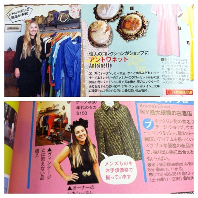 It's a never ending honor for the shop to be featured in Japanese books! Thanks #Rurubu & #Mapple for the ❤️! 💋🇯🇵 #antoinettevintage  (at Kinokuniya Bookstore)