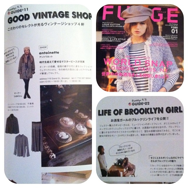 How cute is this feature in Japanese Fashion @fudge_magazine ??!! ❤️🇯🇵  #kawaii #fudgemagazine #WeLoveJapan #antoinettevintage #brooklyn #brooklyngirl #williamsburg #vintage  (at Antoinette)