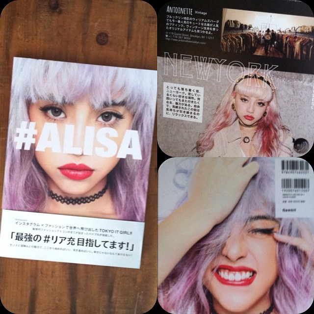Not only are we happy it's officially Spring 🌷 today, we just got a copy of Tokyo's It Girl's book in the mail & we're in it! Thanks for the ❤️ @alisaueno @figandviper 💘🇯🇵#AntoinetteLovesAlisa #Alisa #AlisaUeno TokyoItGirl #japan #figandviper #antoinettevintage #antoinettebabe #vintage #brooklyn #brooklynlove #williamsburg  (at Antoinette)