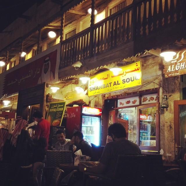 #souq #waqif #doha #Qatar #qstartups