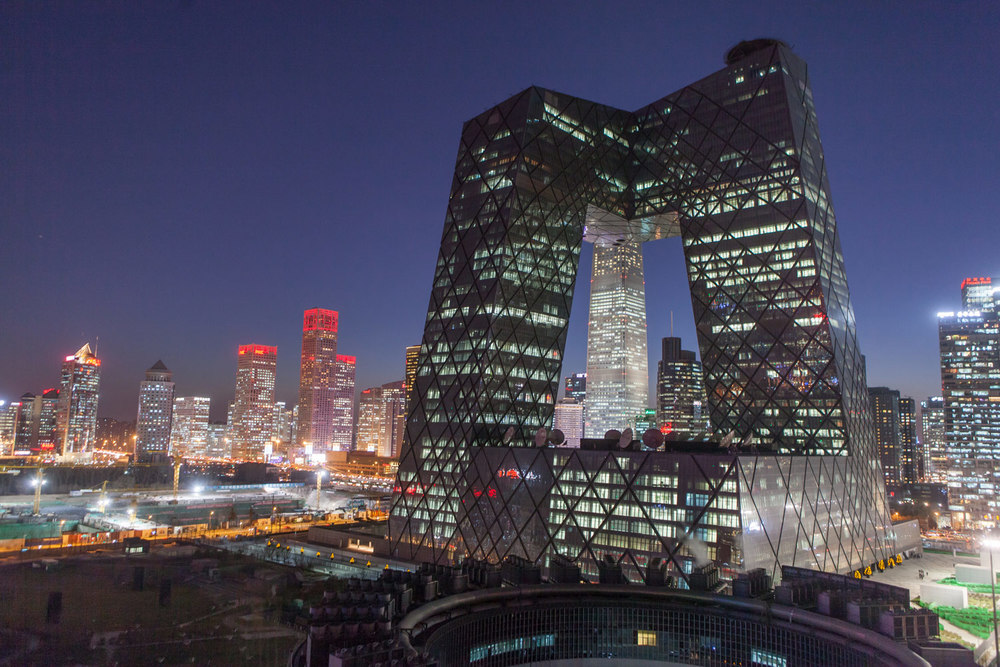 Photo: Beijing is one of the megacities. Population: 21 million