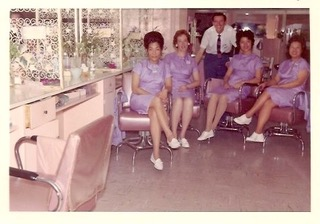 Joann's mother (second from right) during her stint at JCPenney in San Francisco.