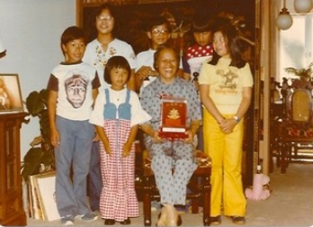 1977—Jo (far right) with her brother, cousins, and maternal grandmother.