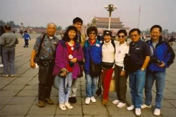 Tiananmen Square .