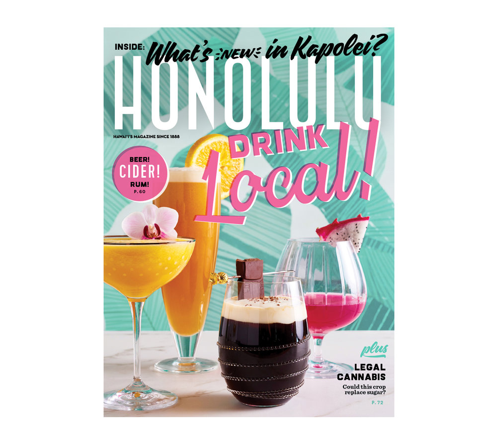 10-17-HM-F1-Drink-Local-cover.jpg