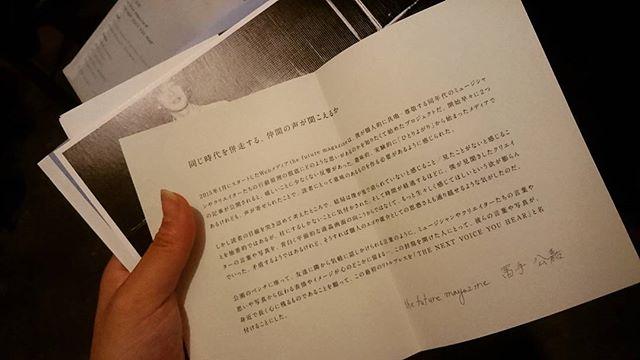 @hirotomi1201 の作ったリトルプレス、素敵! 同世代の活躍はすごく憧れるし刺激になるー ということで蔦屋でゲットしてきました 私も自分のペースで頑張ろう