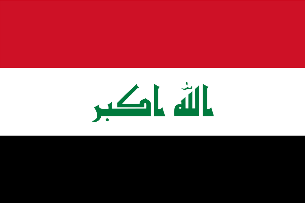 Iraq Flag.png