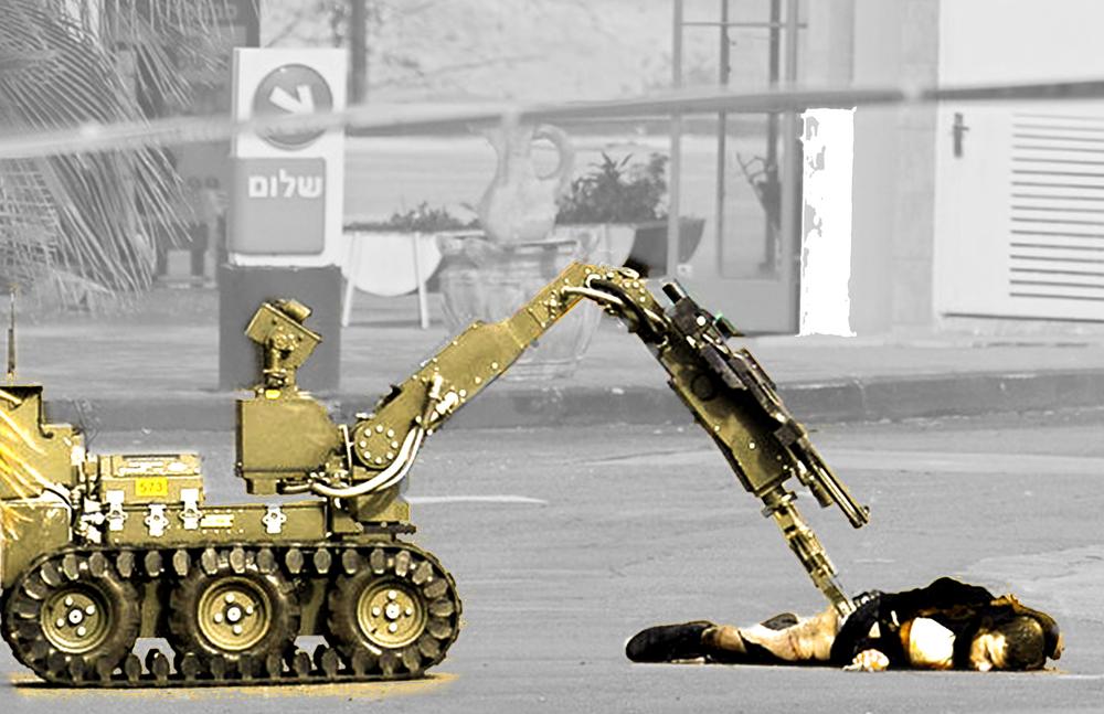 Israel's war