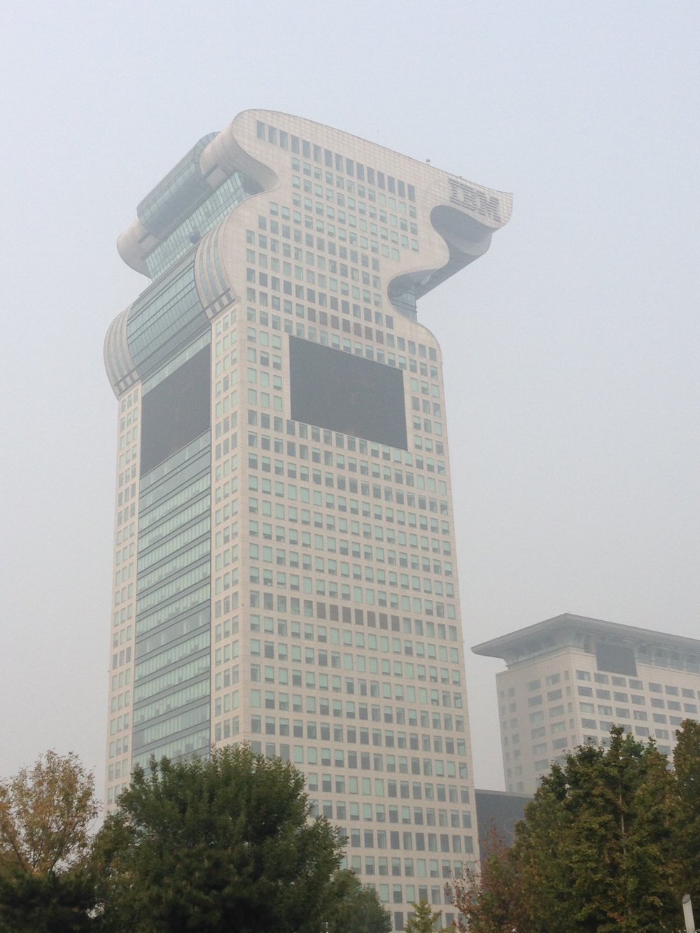 We passed the IBM building on our way out of the city. You can see the pollution haze.