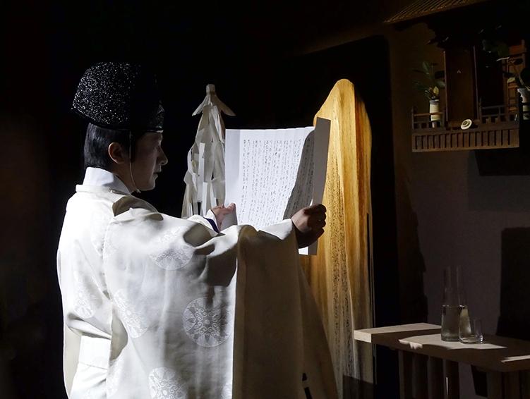 O-Harae - Cérémonie de la grande purificationpar Masa OkutaniGalerie Da-End, 13.09.2018
