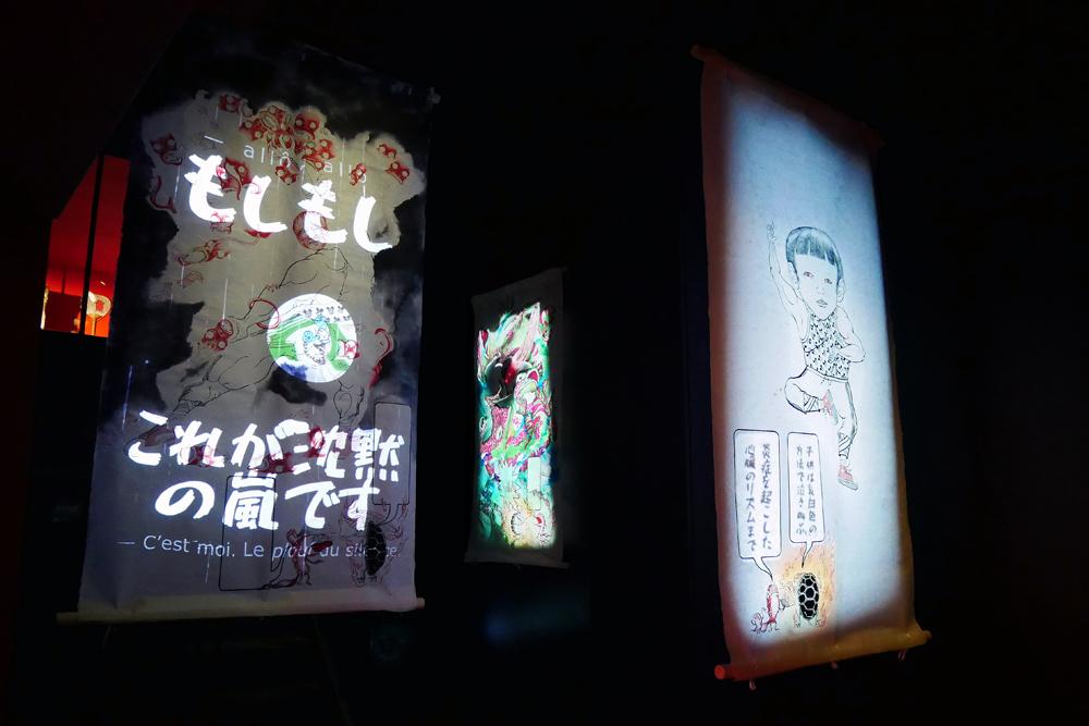 DaichiMori+Nieto_vue56.jpg