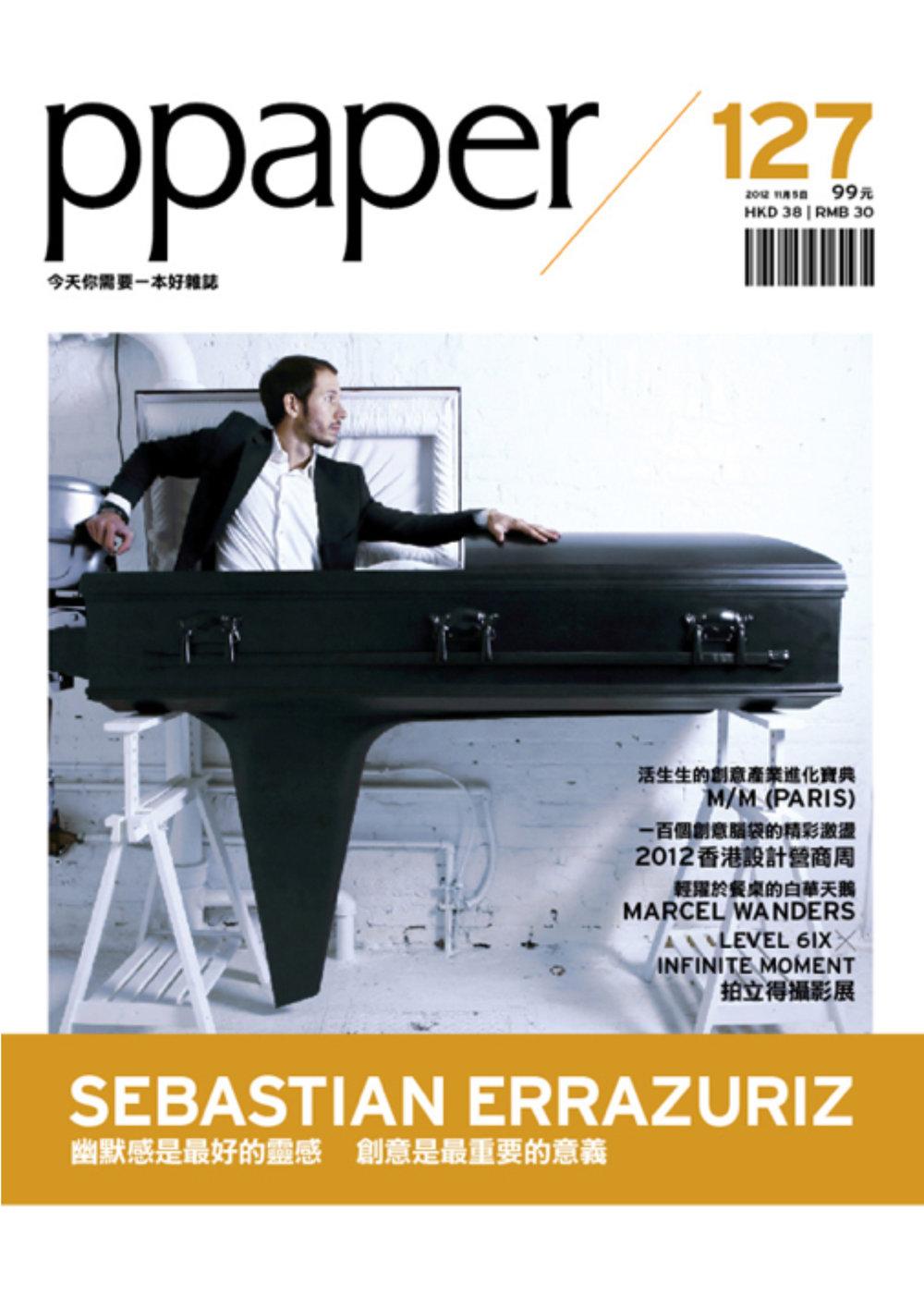ppaper magazine 2011.jpg
