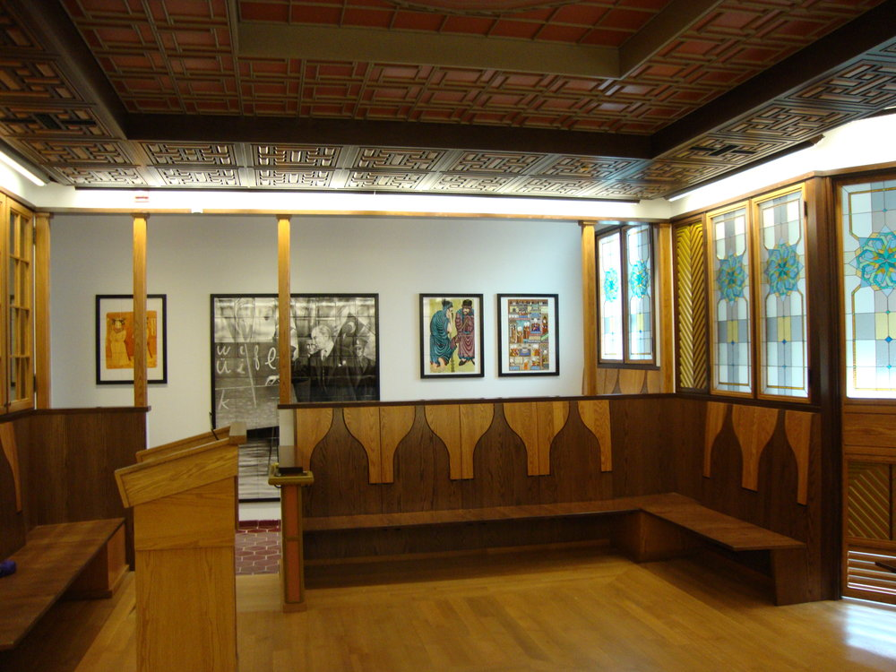 Turkish Nationality Room