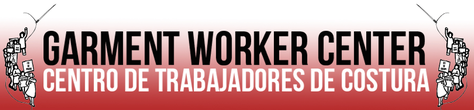 garmet-worker-center logo.png