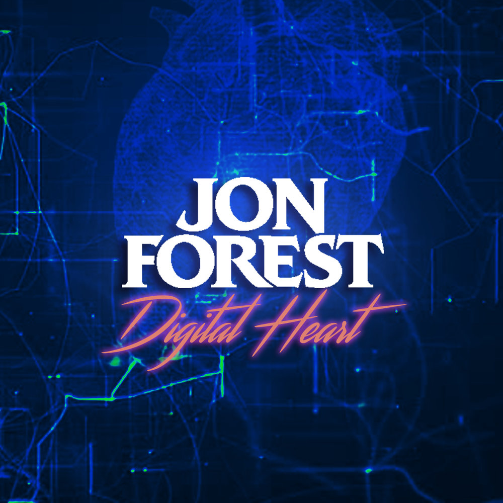 Digital Heart E.P.