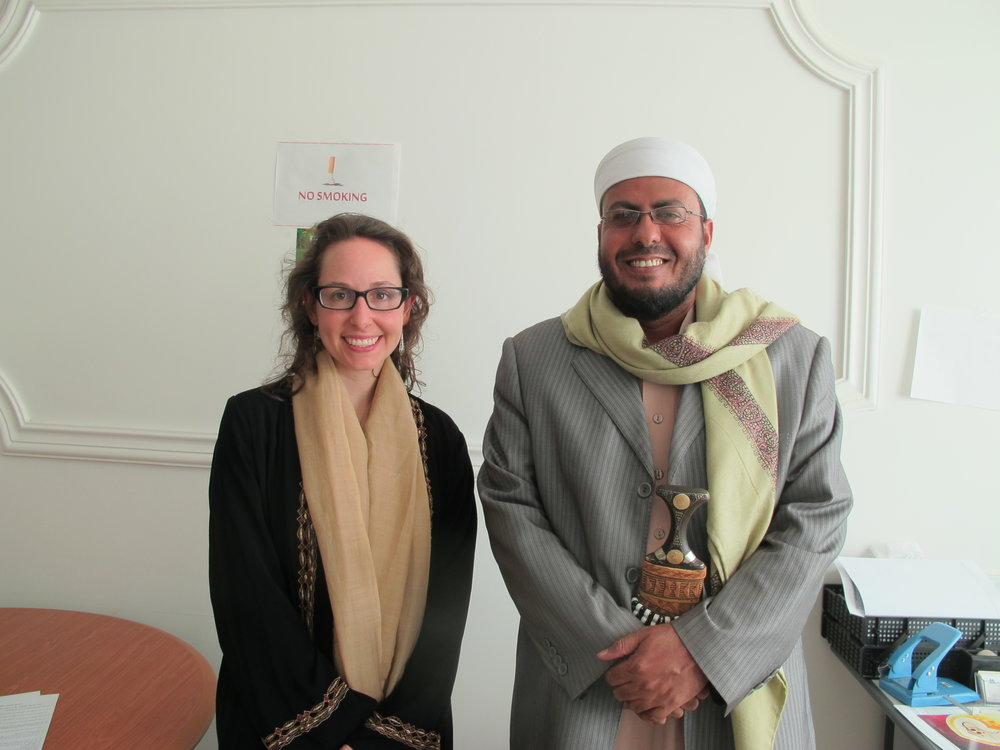Sheikh and Erica.JPG